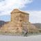 Tombeau de Cyrrus II le Grand