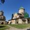 Monastère Gelati