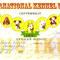 Сертификат BJC IKU