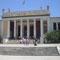 Athen, Archäologisches Nationalmuseum