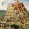 Turmbau zu Babel, public domain, commons.wikimedia.org, Pieter Brueghel der Ältere