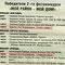 """Публикация победителей в газете """"Царицынский вестник"""""""