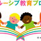 【NEW】インクルーシブ教育研究所/インクルーシブ絵本/ロゴデザイン
