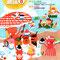 ■ ワンダー通信_表紙イラスト(2013.8月号)/世界文化社