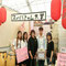 Sripatum University in the 3rd Japan Expo in Thailand 2017 (Feb 10 - 12, 2017)