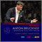 ブルックナー『交響曲 第8番 ハ短調 ハース版 』 クリスティアン・ティーレマン指揮/シュターツカペレ・ドレスデン