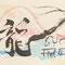 絵入り商売繁盛「む く」(227×158) 完売