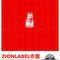 赤盤/Zion Soldier