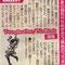 日刊ゲンダイ 2011.10.14 記事掲載