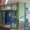 фасадное остекление, входная группа, автоматическая раздвижная дверь. уточнить стоимость по телефону +7 963 315 44 55