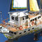 53    ドーン・トレッダー    DAWN TREADER  年代:   1982   船籍: 日本  縮尺:   1/40    スクラッチビルト  製作者: 土屋勝司  製作期間: 11ヶ月