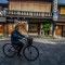 Le Quartier de Gion, Kyoto, Japon