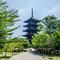 Le Temple To-Ji et sa pagode, Kyoto