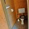 08.06.2013 - Aufräumarbeiten 2. Tag - WC nachher