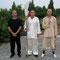2009 Scot / USA & Shi De Feng & Shi Xing Long