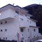 Wohnanlage Mayrhofen