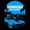 HONMOKU BAR FANTASY