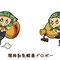 (C)hiramayu 関根勤の妄想力北へ ~浜口京子に金メダルを取らせる方法~ 乳酸菌ドロボー