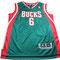 Баскетбольная майка НБА МИЛУОКИ БАКС  - 2499 руб