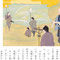 小学道徳『生きる力 6年』『地球を一周歩いた男 ―伊能忠敬―』/日本文教出版