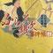 『ふらっと銀次事件帳(三) 天かす将軍市中見習い』/牧秀彦・著/2014.6 角川文庫