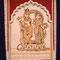 """Bühnenbild """"Krishna und Radha"""" (3,3 x 3 m) - im Fundus"""