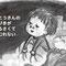 ミニ絵本「よる」2