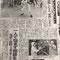 夕刊デイリー新聞「トーゴ共和国のホストタウン 日向市ダンスで交流イベント 訪問した2人『家族になれた』」(記事掲載-2019.09.02)