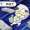 「ぱぐ かせぐ」 紙、アクリル 2003                       (小説家 中村航さんの公式サイトでの絵本企画 「ぱぐぐぐぐ」 に応募。)   http://www.nakamurakou.com/ehon/