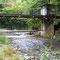 2009年9月29日、水量計の堰堤