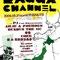 Ragga Channel vol.7 Tokyo  2009.05.31