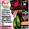 Ragga Channel.vol.15 - Kurtis Fly / Tico Yakeshi - 2010.01.23 http://youtu.be/ITKI883xVzw