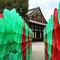 韓国のキムチのザルを使ったチェ・ジョンハ氏の作品「エアー エアー」東アジア文化都市現代美術展2017年