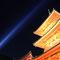 清水寺 夜の境内(「未来への光~東山天空のライトアップ」にて/2015年9月)