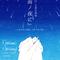 アトリエ「空白」展示『流星雨ノ夜に』 フライヤーデザイン(メインビジュアル:ようこさん)