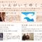 瀬戸山智之助さん「琥珀」MV公開ツアー「うたいえがいてゆくこと」DMデザイン