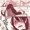 NARUTO:すぐに酔うパパスケ