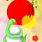 『年賀状』 へび年。 2013.1.1 FireAlpaca,Photoshop Elements9