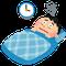 不眠症 自律神経のアンバランス