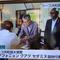 UMKスーパーニュース「駐日トーゴ共和国大使が宮崎訪問」(報道-2017.07.13)
