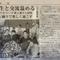 毎日新聞朝刊「小学生と交流温める 西アフリカ・トーゴ陸上選手ら訪問」(報道-2019.03.07)