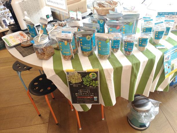 ヒロシゲマエにて押大豆グラノーラの試食販売の写真