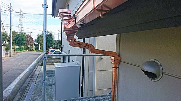 タニタ 銅雨樋 アンコー 軒樋 竪樋 受けます
