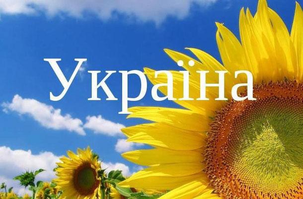 Автобус из Днепропетровска по Украине
