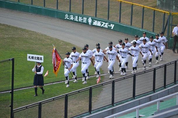 入場行進!  写真提供 10期 石川孝人さん