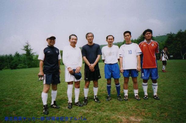2005年OB左から小安18・寺田3・橋本18・飯倉30・尾方40・笹野55
