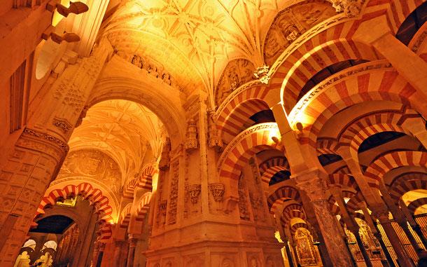 世界遺産「コルドバ歴史地区(スペイン)」、メスキータ内部