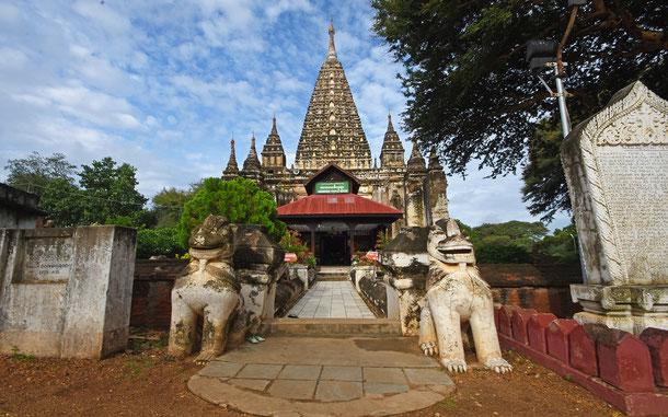 世界遺産「バガン(ミャンマー)」のマハーボディ・パトー
