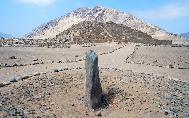 世界遺産「聖地カラル-スーぺ(ペルー)」、カラル遺跡のテンプル・マヨール
