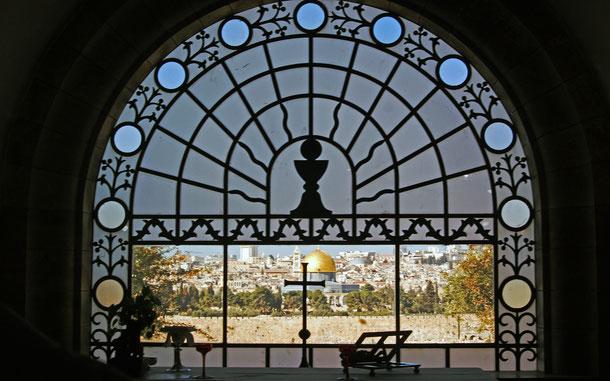 世界遺産「エルサレムの旧市街とその城壁群(ヨルダン申請)」